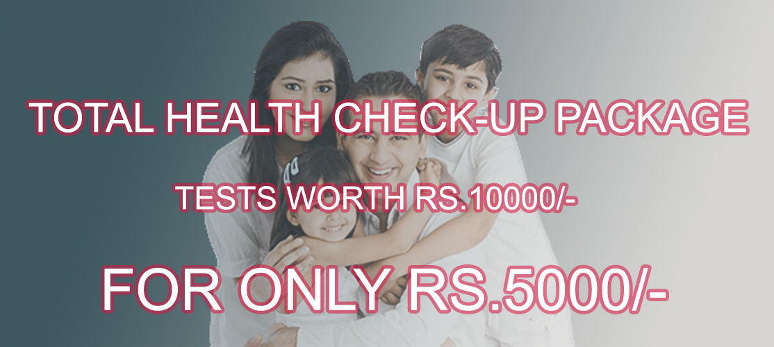 Best Diagnostic Centre In Anand, Urine Testing Labs In Anand, Lab Physical Testing Anand - Darpan Laboratory - Anand Gujarat
